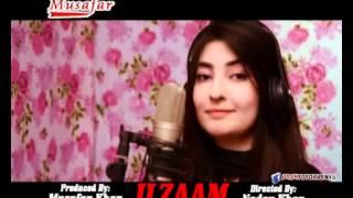 Malang Di Yam Da Meene Pashto