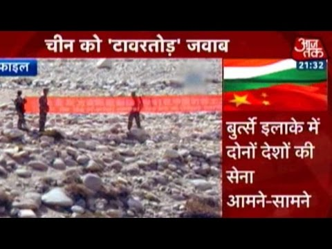 watch Vishesh: India Destroys Watchtower Built by Chinese Army
