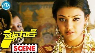 Vijay, Kajal Agarwal Best Scene - Tupaki Movie