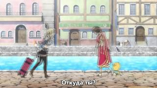 Fairy Tail The Movie The Maiden of the Phoenix Trailer 2 [Rus Sub]