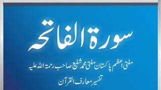 Mufti Muhammad Shafi - Surah Fatiha Tafseer Muariful Quran 2 of 2