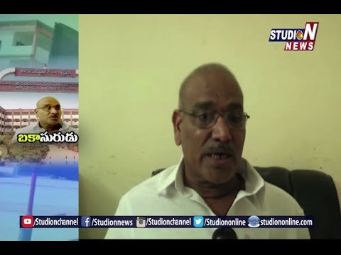 Xxx Mp4 Special Report On VKRN Amp VNB College Chairman Vemulapalli Venkateshwar Rao Crimes Studio N 3gp Sex