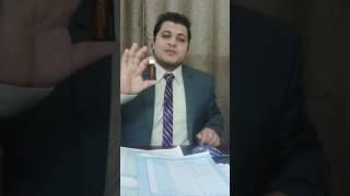 المحامي احمد رضوان - تلفيق جنح الضرب