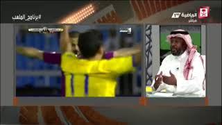 يوسف خميس - لو مرت ظروف الإتحاد على فريق غيره لن يستطيع اللعب #برنامج_الملعب