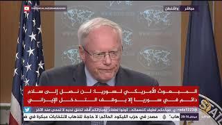 المبعوث الأمريكي لسوريا: لن نصل إلى سلام جائم في سوريا الا بوقف التدخل الإيراني