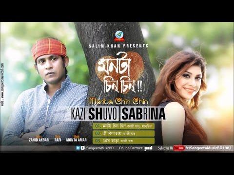 Xxx Mp4 Kazi Shuvo Sabrina Monta Chin Chin Bangla Audio Exclusive Sangeeta 3gp Sex