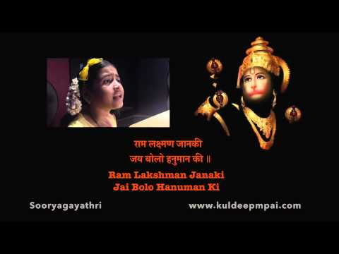 Xxx Mp4 Hanuman Chalisa Sooryagayathri Vande Guru Paramparaam 3gp Sex