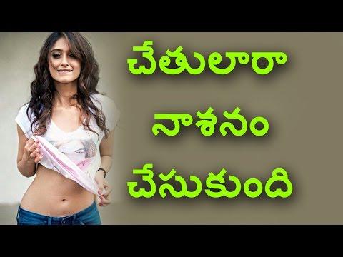 Xxx Mp4 చేతులారా నాశనం చేసుకుంది Ileana Carreer In Dangerous Stage Ileana Rejected Telugu Movies 3gp Sex