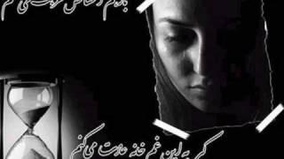 Mehraz - Khaste Shodam ......:: Edit:AliWali