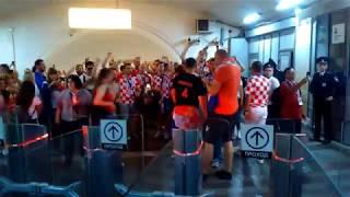 Croatia fans. Moscow metro. July 15, 2018