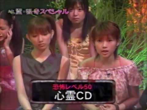 モーニング娘。真夏の心霊スペシャル2002 1 2