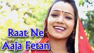 RAAT NE AAJA FETAN #Superhit Haryanvi Song #Narender Chawriya, Miss Sweety #SMG Records