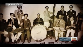 Gumnaam Hai Koi: The untold story of Music Arrangers and Musicians | गुमनाम है कोई (1/2)