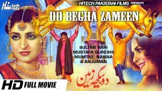 DO BEGHA ZAMEEN (FULL MOVIE) - SULTAN RAHI, ANJUMAN & NANNA - OFFICIAL PAKISTANI MOVIE