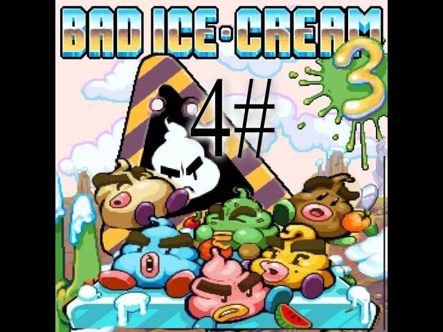 Bad Ice Cream 3   LEVELS 26-29