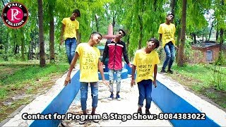 Sadri Hip-Hop Dhakkad Dance।। New Nagpuri Dance Video 2017।। HD 720p