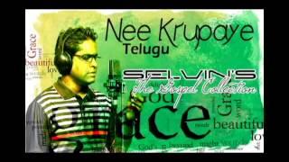 Nee Krupaye - Telugu Christian Song by Pastor Selvin Albertraj