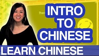 Why Mandarin Chinese is Easy to Learn - Yoyo Chinese