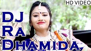Rajasthani New DJ Songs 2015   'DJ Ra Dhamida