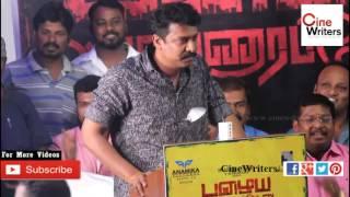 Pazhaya Vannarapettai Movie Press Meet Full Video