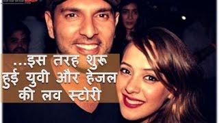 युवी और हेजल की लव स्टोरी | Yuvraj Singh and Hazel Keech love story | YRY18.COM | Hindi