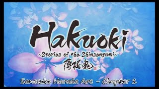 Hakuōki: Stories of the Shinsengumi - Chapter 1 - 1 Sanosuke Harada Arc