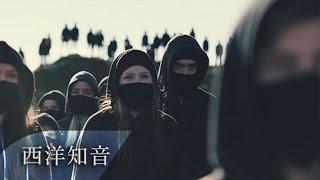 Alan Walker 艾倫沃克 /. Alone 孤單一人  中文字幕