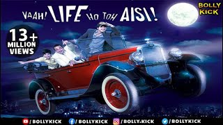 Vaah Life Ho Toh Aisi Full Movie | Hindi Movies 2017 Full Movie | Shahid Kapoor
