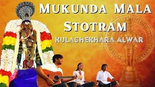Mukundamala - Aks ft. Lakshmi Chandrashekar & Sanchit Malhotra | Surdas Bhajan on Krishna