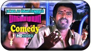 Pattayya Kelappannum PandiyaaTamil Movie | Comedy Scenes 1 | Vidharth | Soori | Kovai Sarala
