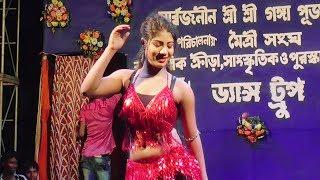 Laila Main Laila /Local Hot Dance Hungama Video / Barman Studio Presention
