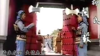   金佩珊-一代女皇 (潘迎紫版 武則天MV) 0