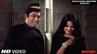Dulhan Maike Chali | Manoranjan | Full HD Song | Zeenat Aman , Sanjeev Kumar