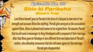 Shiv Mahapuran with English Subtitles - Episode 30 with English Subtitles I Shiv Ki Pariksha~Shiva's Trial