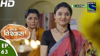 Mann Mein Vishwaas Hai - मन में विश्वास है - Episode 63 - 23rd May, 2016
