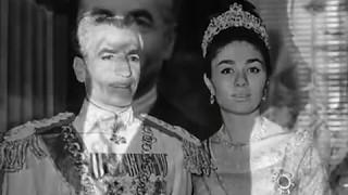 محمد رضا پهلوی و فرح پهلوی