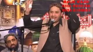 AASAN PAREET HUZOOR BY SHAHBAZ QAMBAR & QARI SHAHID IN UK 2012 @@@ MALIK WAJID 03016250786