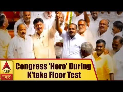 Xxx Mp4 D K Shivakumar Is The Congress Hero During Karnataka Floor Test ABP News 3gp Sex