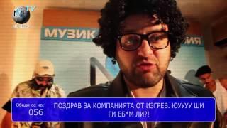 F.O. ft. Dim4ou - Господари на ефира (Official Video)