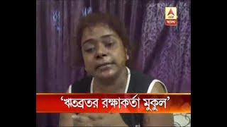 Mukul Roy Protecting Ritabrata Banerjee, alleges woman who accused him of rape : Watch