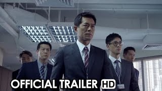 Z STORM Official Trailer (2015) - Action Thriller Movie HD