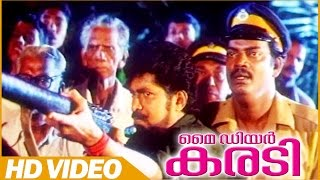 My Dear Karadi Malayalam Movie | Jagathy And Kalabhavan Mani Comedy Scene | Jagathy
