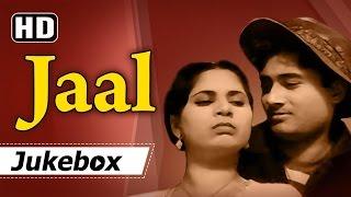 Jaal (1952) Songs [HD] - Geeta Bali - Dev Anand - K.N. Singh | Bollywood Old Hindi Songs