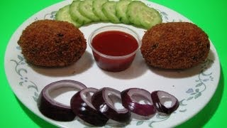 Egg Cutlet (Dim Chop or Pakora)