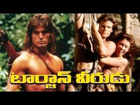 Tarzan Veerudu (టార్జాన్ వీరుడు) Telugu Full Length Movie  Casper Van Dien   Hollywood Dubbed Movies