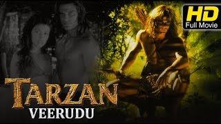 Tarzan Veerudu (టార్జాన్ వీరుడు) Telugu Full Length Movie| Casper Van Dien | Hollywood Dubbed Movies