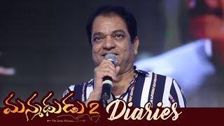 Director Vijay Bhaskar Speech at Manmadhudu 2 Diaries Event || Akkineni Nagarjuna,Rakul Preet