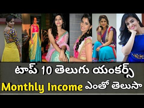 Xxx Mp4 TOP 10 Telugu Anchors Monthly Income Suma Anasuya Pradeep Anchors Remuneration Telugu Post 3gp Sex