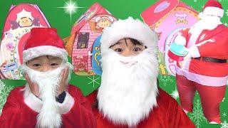 サンタクロースの練習 かくれているサンタを見つけて プレゼント ゲット!! こうくんねみちゃん