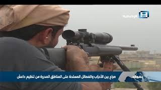 صراع بين الأحزاب والفصائل المسلحة على المناطق المحررة من تنظيم داعش